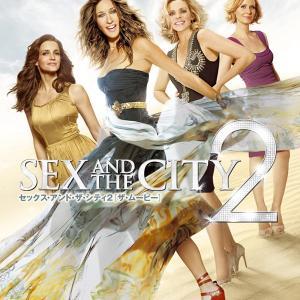 映画「Sex and the city2」のネタバレ&あらすじと結末を徹底解説 マイケル・パトリック・キング