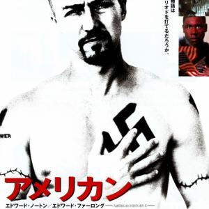映画「アメリカン・ヒストリーX」のネタバレ&あらすじと結末を徹底解説 トニー・ケイ