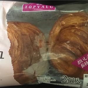 大豆粉入りデニッシュ糖質35%オフ(糖質ダイエット日記20年9月13日)