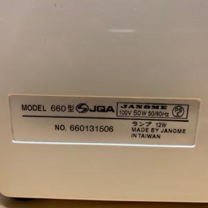 祖母のミシンについて:ジャノメ JE2300 600型