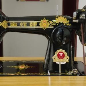 1980年代中国で嫁入り道具だったミシン:蜜蜂牌JBI-3