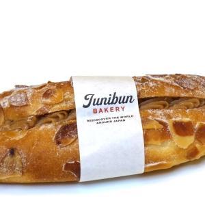 マロンフランス   JUNIBUN BAKERY(ジュウニブンベーカリー)