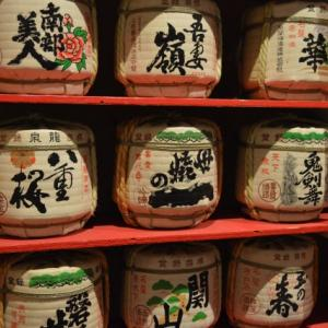 神社の神様に叶えてもらった引き寄せ体験談【霧島・鵜戸神宮への旅③】