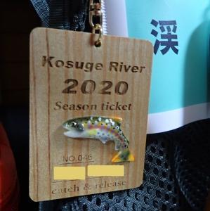 小菅川 渓流解禁です。
