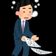 数字で見る睡眠不足の影響|睡眠負債の危険