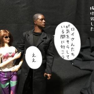 第四章・黒服たちの憂鬱⑤