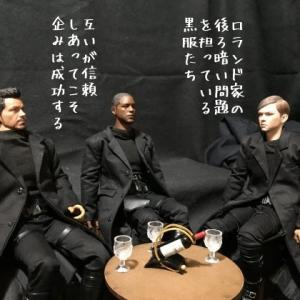 第四章・黒服たちの憂鬱⑦