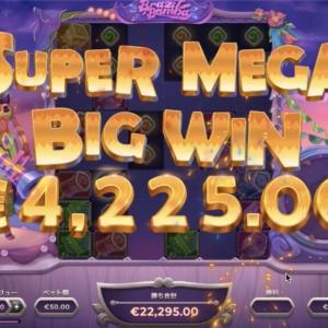 【限定30名】ジョイカジノに$100入金でもれなく『Brazil Bomb』フリースピン100回プレゼント!