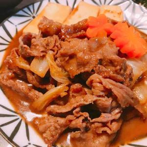 ❁【こま肉で節約‼】~簡単すき焼き風肉豆腐レシピ~❁