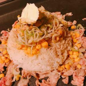【簡単ホットプレート料理】豚肉のガーリックペッパーライス