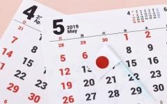 年間休日96日←このギリギリ勝ち組感www