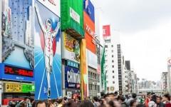 【カジノ】大阪IR「万博前開業」明記へ 府・市の実施方針案