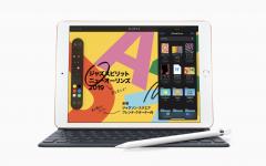【悲報】日本人「Windows 7サポート終了?じゃタブレットに乗り換えるわ」iPadが前年比2倍の売上に