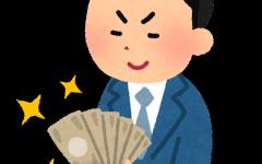 30歳にしてパパ活総額1億円突破の女性。地味な見た目で…一体なぜ?