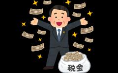 【産経新聞】西村経済財再生政相 10万円給付「消費税5%分、国民負担軽減に」 [爆笑ゴリラ★]