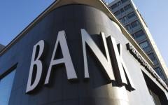 【金融機関】10万円給付金で膨らむ預金 困惑するメガバンク