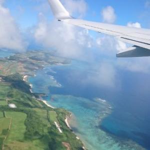 夏休み、宮古島!家族旅行!!最高でした。