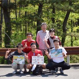 【日本一周チャリ旅】Vol.61  通りかかった道にお花畑が!!そこのお花畑で携帯なくす事件…