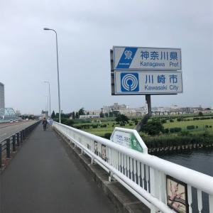 【日本一周チャリ旅】Vol.74 家系ラーメンの本家、横浜家ラーメンに行ってきた!!