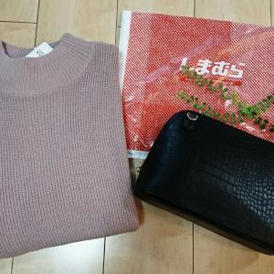 【しまパト戦利品】広告の品!卒入学式にも使える900円バッグをラス1GET!春色ワンピ980円♡