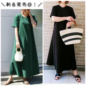 【real style】特別価格!レジャーやお家コーデに最高のワンピ♡/爆売れ1000円bag♡