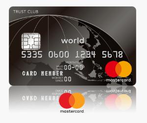 TRUST CLUB ワールドカードの審査結果が届きました!