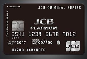 私の保有するクレジットカード![2020年2月更新]