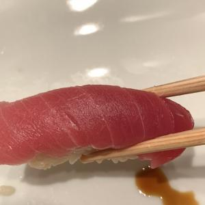 JCBプラチナカードで高級寿司を堪能!!! 新橋・美寿司