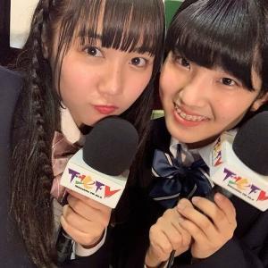 下北FM「DJ Tomoaki's Radio Show!」(2020.2.13)