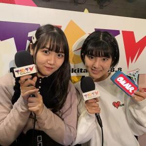 下北FM「DJ Tomoaki's Radio Show!」(2020.2.27)