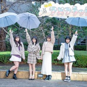WANI BOOKS NewsCrunch 「毎週アメフラっシ!」リンク集