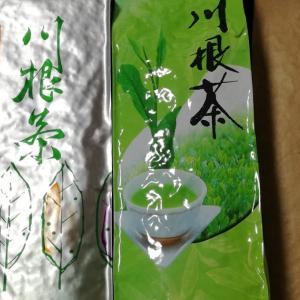 緑茶と水虫とさくらももこさん。