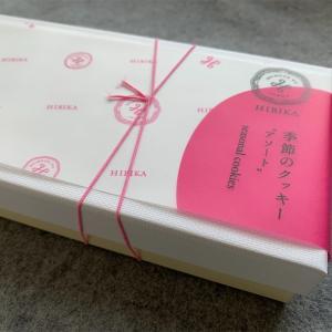 【リピ買い】HIBIKA 春のクッキー(ポルボロン)