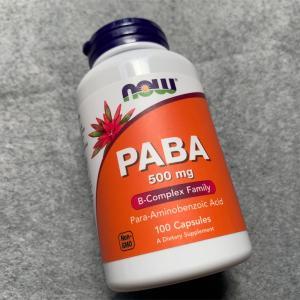 【購入品】iHerb Now Foods PABA