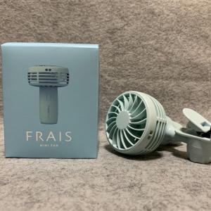 【購入品】FrancFranc FRAIS MINI FAN