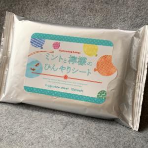 【購入品】生活の木 ミントと檸檬のひんやりシート