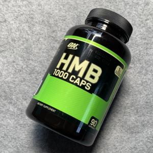 【購入品】iHerb HMB 2種 ご紹介