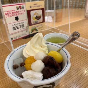 【美味しいは正義】甘味処 みはし アトレ上野店 @ 上野