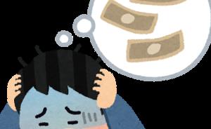 いきなり四谷大塚の組分け欠席