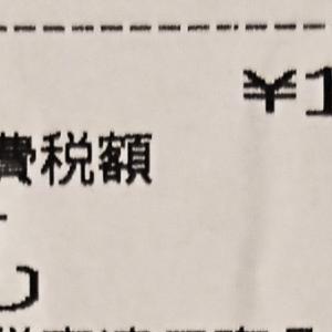 25,000円チャレンジ〈1日目〉
