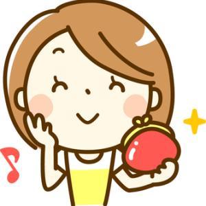 〈day6〉25,000円チャレンジ☆臨時収入あり