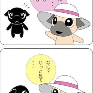 【パグ漫画】ベイビーパグの、「ココも気になるUVケア」篇