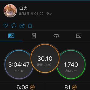 ワラーチ30キロ走