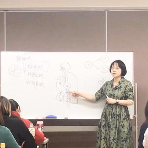 セラピストのための解剖生理学「体を守るしくみ〜免疫・炎症・アレルギー」受講しました。