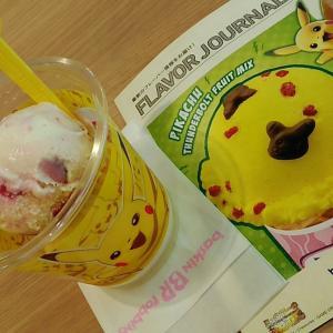 【ファストフード】31アイスのポケモンコラボアイス【スイーツ】