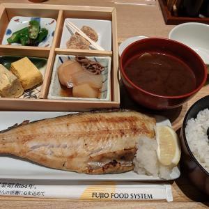 【レストラン】うちの食堂でごはん【和食】