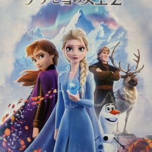 【映画】『アナと雪の女王2』など最近観た映画【ディズニー】