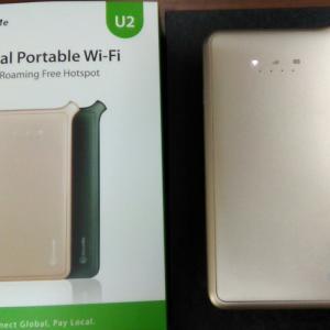 ノマドワーク用に購入したポータブルWi-Fiはその後…
