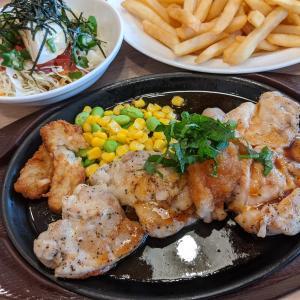 ガストの若鶏のグリル大葉おろしの醤油ソースと山盛りポテトフライ