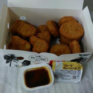 マクドナルドのチキンマックナゲット15ピース390円!